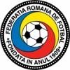 Rumunsko Dres