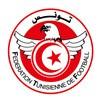 Tunisko Dres 2018